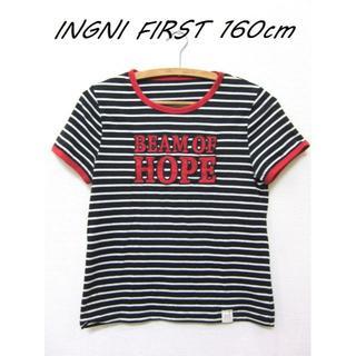 イングファースト(INGNI First)のくぅ様専用 INGNI FIRST 半袖Tシャツ 160cm(Tシャツ/カットソー)