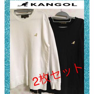 カンゴール(KANGOL)のスウェット2枚セット(スウェット)