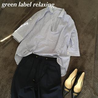 green label relaxing - グリーンレーベルリラクシング  ストライプ トップス ユナイテッドアローズ