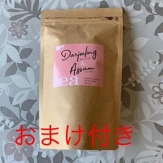 ティーライフ(Tea Life)の紅茶 ダージリン&アッサム 40個(茶)
