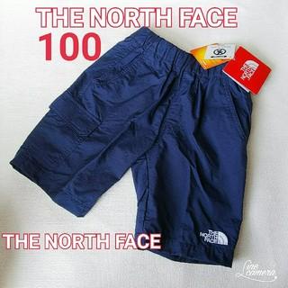 THE NORTH FACE - 新品 THE NORTH FACE ノースフェイス ハーフパンツ 100