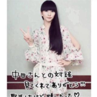 マメ(mame)のmame  kurogouchi 17ss 桜柄ジャガードオールインワン(オールインワン)