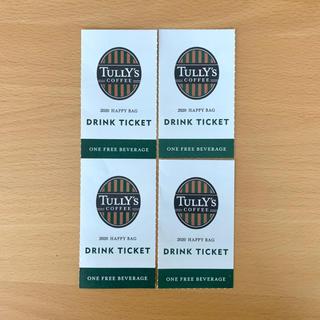 タリーズコーヒー(TULLY'S COFFEE)のタリーズ Tully's coffee ドリンクチケット4枚(フード/ドリンク券)