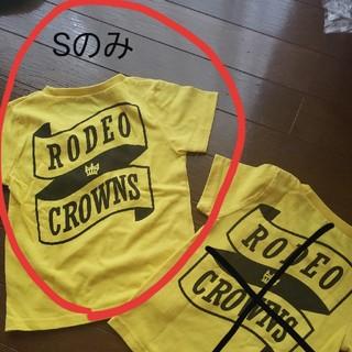 ロデオクラウンズワイドボウル(RODEO CROWNS WIDE BOWL)のロデオクラウンズ ハーフパンツ、TシャツSセット(パンツ/スパッツ)
