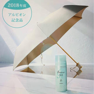 ALBION - アルビオンクラブ記念品[日焼け止めトリートメント&日傘]