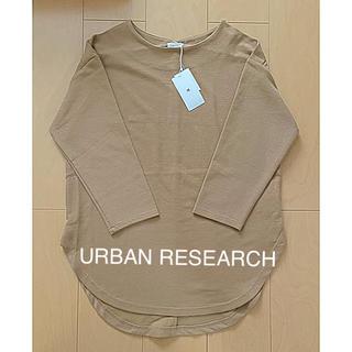 URBAN RESEARCH - 新品未使用! ITEMS カットミラノスソラウンドTシャツ