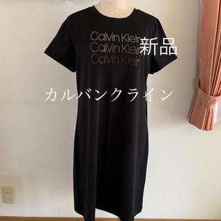 Calvin Klein - ☆新品☆ Calvin Klein カルバンクライン ワンピース 黒 L