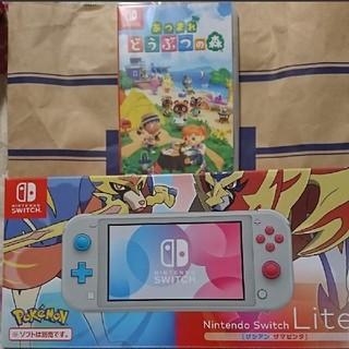ニンテンドースイッチ(Nintendo Switch)の新品 2点セット ニンテンドースイッチライト & あつまれ どうぶつの森 ソフト(携帯用ゲーム機本体)