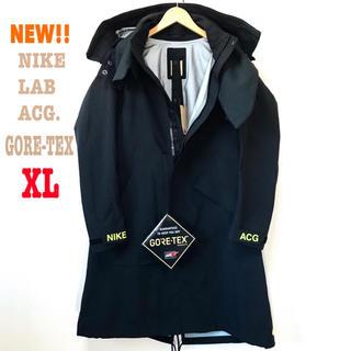 ナイキ(NIKE)の新品 ♪ NIKELAB ACG GORE-TEX VOLT JACKET 黒(その他)