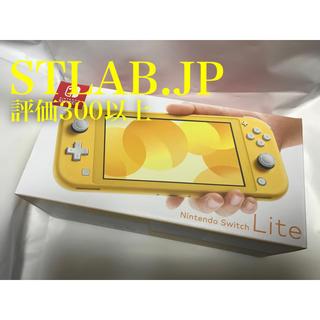 ニンテンドースイッチ(Nintendo Switch)のNintendo Switch Lite Yellow スイッチライト イエロー(家庭用ゲーム機本体)