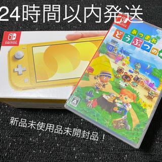 ニンテンドースイッチ(Nintendo Switch)の★新品未使用品★NintendoSwitch ライト どうぶつの森セット(家庭用ゲーム機本体)