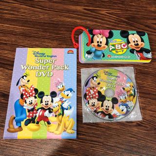 Disney - DWE   DVD&ABCカード