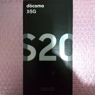 SAMSUNG - 新品未使用 docomo Galaxy S20 5G SC-51A ホワイト