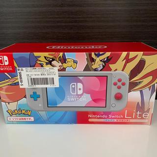 ニンテンドウ(任天堂)の【新品未開封】Nintendo Switch Lite ザシアン・ザマゼンタ(家庭用ゲーム機本体)