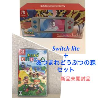 ニンテンドースイッチ(Nintendo Switch)のNintendo Switch Lite  本体 どうぶつの森 ソフト セット (家庭用ゲーム機本体)