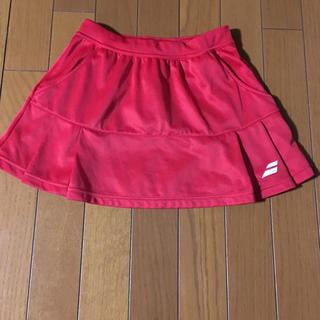 Babolat - バボラ    テニススコート☆Sサイズ