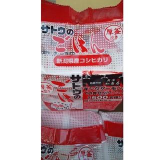 サトウのごはん 新潟県産コシヒカリ 200g (80食)