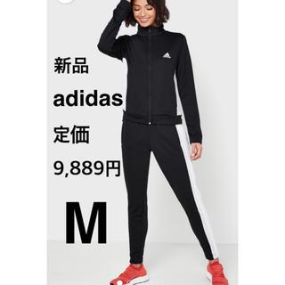 adidas - 【新品★未使用】adidasアディダス ★ トラックスーツ★ジャージセットアップ