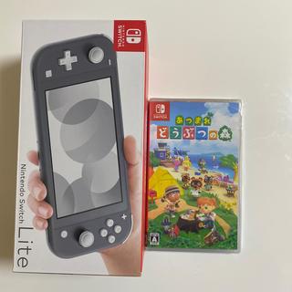 ニンテンドースイッチ(Nintendo Switch)のNintendo Switch Liteグレー あつまれどうぶつの森(家庭用ゲーム機本体)