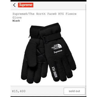 Supreme - Supreme ノースフェイス RTG グローブ 手袋 Lサイズ