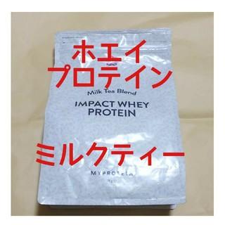 マイプロテイン(MYPROTEIN)のマイプロテイン IMPACT ホエイ プロテイン ミルクティー味 1kg(プロテイン)