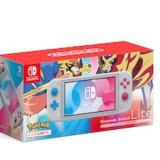ニンテンドースイッチ(Nintendo Switch)のNintendo Switch Lite ザシアン・ザマゼンタ(携帯用ゲーム機本体)