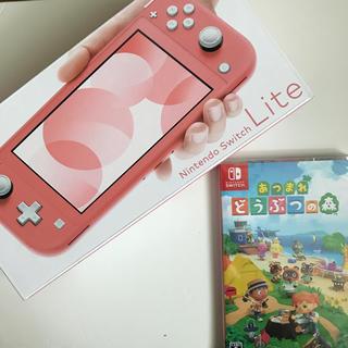 Nintendo Switch Lite コーラル どうぶつの森 ソフト セット(携帯用ゲーム機本体)