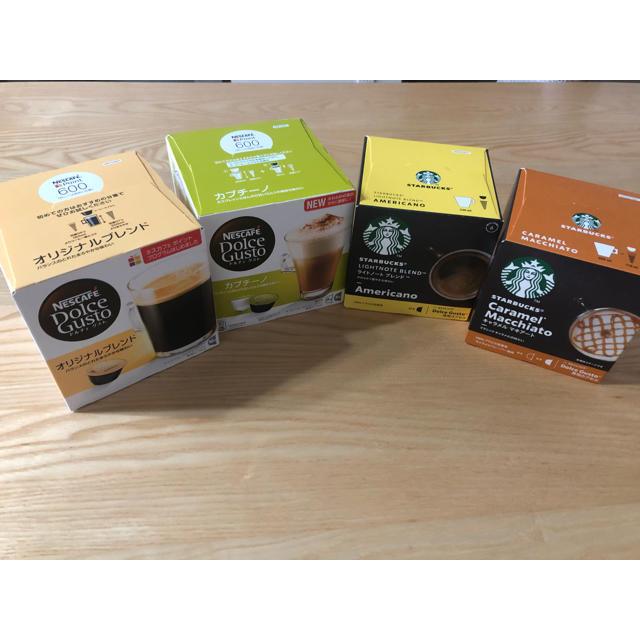Nestle(ネスレ)のネスカフェ ドルチェグスト カプセル 食品/飲料/酒の飲料(コーヒー)の商品写真