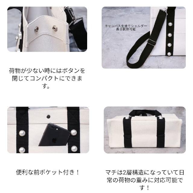 dholic(ディーホリック)の【即納】パール 2way キャンバス トートバッグ ショルダー レディースのバッグ(トートバッグ)の商品写真