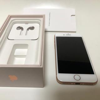 Apple - iPhone8 64GB コールド docomo