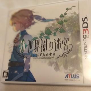 ニンテンドー3DS - 新・世界樹の迷宮 ミレニアムの少女 3DS