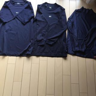 MIZUNO - 野球 アンダーシャツ 150サイズ 3枚 ネイビー
