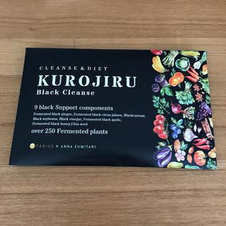 FABIUS - 黒汁 クロジル KUROJIRU ブラックレンズ