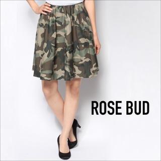 ROSE BUD - ROSE BUD カモフラージュ ギャザー スカート♡ビームス ザラ SHIPS