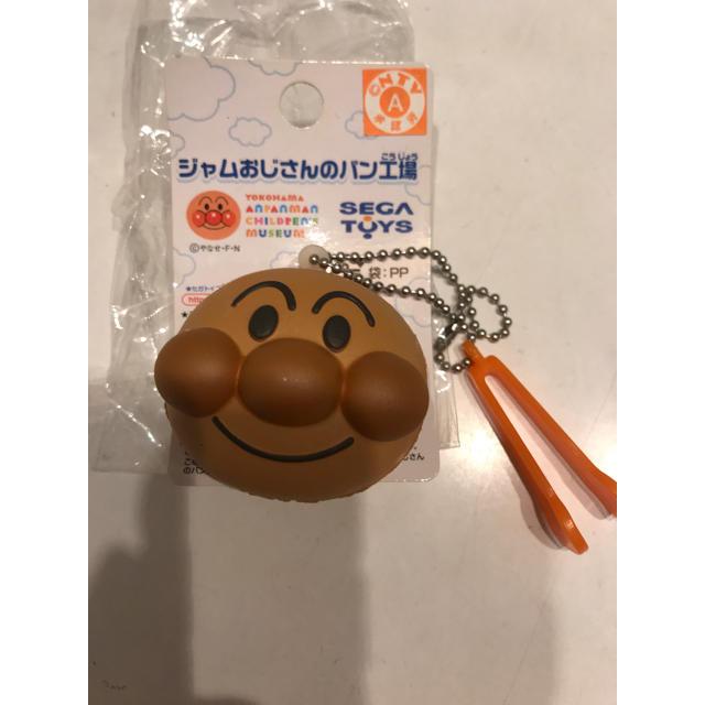アンパンマン(アンパンマン)のアンパンマンキーホルダー エンタメ/ホビーのおもちゃ/ぬいぐるみ(キャラクターグッズ)の商品写真