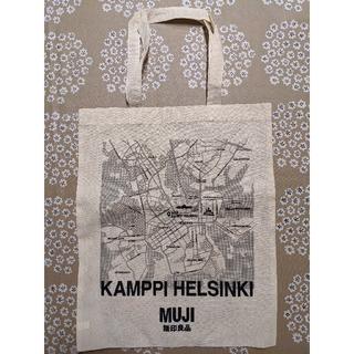 ムジルシリョウヒン(MUJI (無印良品))の【フィンランド】無印良品 エコバッグ 新品 未使用(エコバッグ)