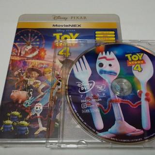 Disney - トイ・ストーリー4 DVDディスク 純正ケース付 新品未使用