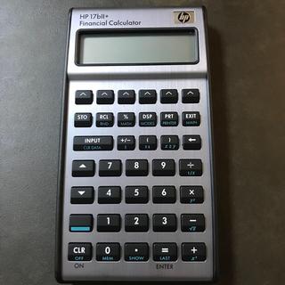 ヒューレットパッカード(HP)のHP 17bll+ 金融電卓(オフィス用品一般)