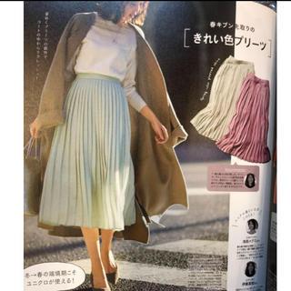 UNIQLO - UNIQLO シフォンプリーツスカート Sサイズ グリーン 完売品 新品 大人気