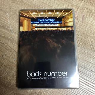 バックナンバー(BACK NUMBER)のバックナンバー  DVD (ミュージック)