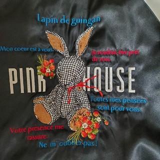 ピンクハウス(PINK HOUSE)のピンクハウス リバーシブル スカジャン 美品(スカジャン)