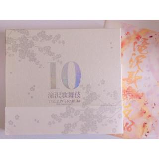 滝沢歌舞伎 10th Anniversary よ〜いやさぁ〜盤 ファイル付