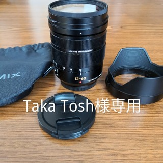 Panasonic - LEICA  12-60mm/F2.8-4.0 m4/3用