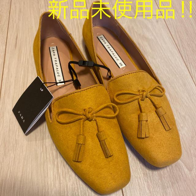 ZARA(ザラ)の★未使用品★ ZARA ローファー パンプス レディースの靴/シューズ(ハイヒール/パンプス)の商品写真