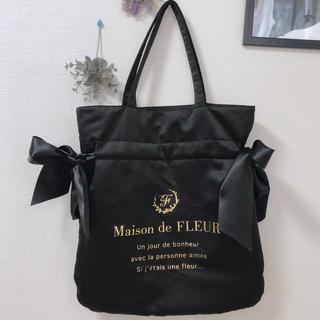 Maison de FLEUR - Maison de FLEUR ブラック 黒