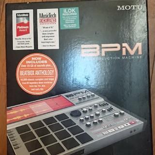 BPM(motu)(ソフトウェア音源)