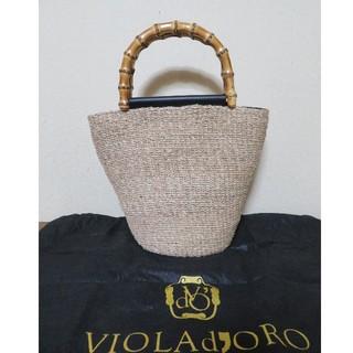 IENA - ヴィオラドーロ かごバッグ バンブーハンドル