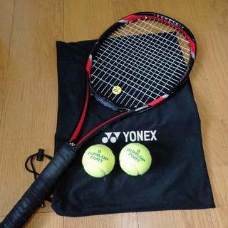 YONEX - テニスラケット YONEX RQiS 1 TOUR 【4/10まで予定】