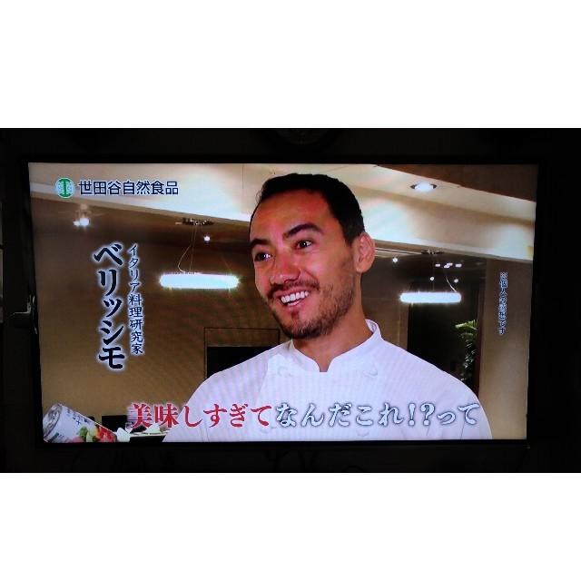 東芝(トウシバ)のTOSHIBA 東芝LEDレグザREGZA J7 65J7 液晶テレビ65インチ スマホ/家電/カメラのテレビ/映像機器(テレビ)の商品写真