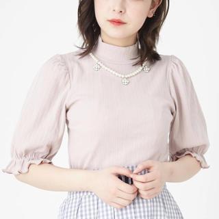 Ank Rouge - アンクルージュ *ネックレスつきトップス ピンク